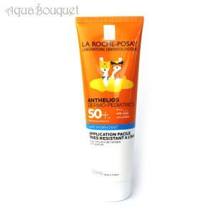 ラ ロッシュ ポゼの製品は、世界で25000人以上の皮膚科医が採用しています。 ラ ロッシュ ポゼは...
