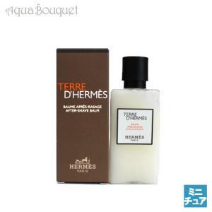 エルメス テール ド エルメス アフターシェーブバーム 40ml HERMES TERRE D' HERMES AFTER SHAVE BALM [9792]|aquabouquet