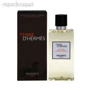 エルメス テール ド エルメス ボディ & ヘア シャンプー 200ml HERMES TERRE D'HERMES BODY & HAIR SHOWER GEL [3F-H]|aquabouquet