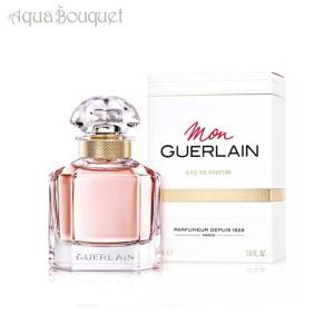 ゲラン モン ゲラン オーデパルファン 30ml GUERLAIN MON GUERLAIN EDP [1385]|aquabouquet