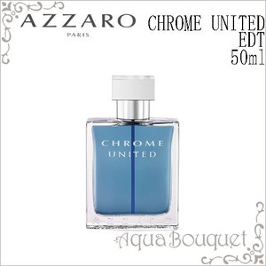 アザロ クローム ユナイテッド オードトワレ 50ml AZZARO CHROME UNITED EDT|aquabouquet|02