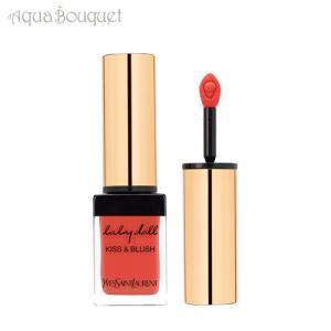 イヴサンローラン オレンジフゥグ YSL YVES SAINT LAURENT  BABYDOLL KISS & BLUSH04 ORANGE FOUGUEUX [8140]|aquabouquet
