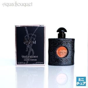 イヴサンローラン ブラック OP オードパルファム 7.5ml YVES SAINT LAURENT BLACK OPIUM EDP [3440]|aquabouquet