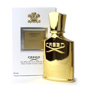 香水 メンズ 男性用 クリード ミレジーム アンペリアル オードパルファム50ml CREED MILLESIME IMPERIAL EDP[5033] aquabouquet