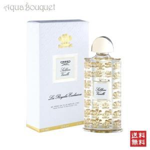 クリード ロイヤル エクスクルーシヴ ホワイトフラワー オードパルファム 75ml CREED ROYAL EXCLUSIVE WHITE FLOWERS EDP [3F-C2] aquabouquet