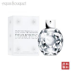 エンポリオ アルマーニ ダイアモンズ オードパルファム 100ml EMPORIO ARMANI DIAMONDS EDP [0310](us0322) aquabouquet