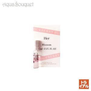 バーバリー ハー ブロッサム オードトワレ 1.5ml BURBERRY HER BLOSSOM EDT|aquabouquet
