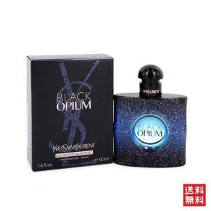 (新作)イヴサンローラン ブラック OP オードパルファム インテンス 50ml YVES SAINT LAURENT BLACK OPIUM EDP INTENSE|aquabouquet