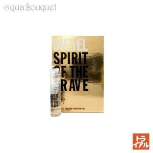 ディーゼル スピリット オブ ザ ブレイブ オードトワレ 1.2ml DIESEL SPIRIT OF THE   BRAVE EDT|aquabouquet