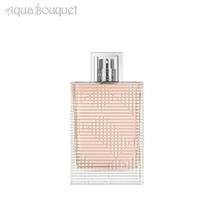 始めてバーバリーがラベンダーをメインノートにした香水です。 「Nathalie Cetto」が指摘し...