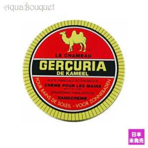 ジェルキュリア キャメル ハンドクリーム 100ml GERCURIA LE CHAMEAU HAND CREAM [0118]|aquabouquet