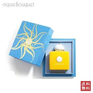 アムアージュ サンシャイン ウーマン オードパルファム 100ml AMOUAGE SUNSHINE WOMAN EDP [1001] aquabouquet