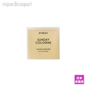 バイレード サンデーコローニュ サヴォン( ソープ コロン石鹸 ) 150g BYREDO PARFUMS SUNDAY COLOGNE SAVON EAU DE COLOGNE [2190]|aquabouquet