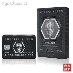 フィリップ プレイン ノーリミット$ オードパルファム 50ml PHILIPP PLEIN NO LIMIT$EDP [3F-P3]|aquabouquet