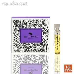 エトロ パチュリ オードパルファム 1.7ml 正規品ボトル ETRO PATCHOULY EDP (トライアル香水)|aquabouquet
