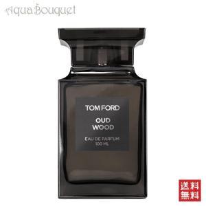 トムフォード ウード ウッド オード パルファム スプレィ 100mlTOM FORD OUD WO...