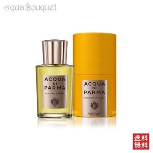 アクア ディ パルマ コロニア インテンサ オーデコロン 50ml ACQUA DI PARMA COLONIA INTENSA EDC 50ml [0013]|aquabouquet