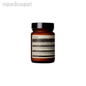 普通から乾燥肌、ストレスを受けた肌に適したリッチな保湿クリーム。 肌を再生する効果に優れたセージオイ...