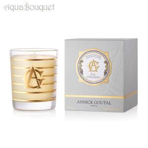 アニックグタール オーダドリアン キャンドル 175g ANNICK GOUTAL EAU D'HADRIEN SCENTED CANDLE [1019]|aquabouquet