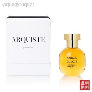 アーキスト アニマ ダルシス オードパルファム 100ml ARQUISTE Anima Dulcis EDP [ 3165 ]|aquabouquet