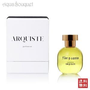 アーキスト フローラル ワイ カント オードパルファム 100ml ARQUISTE Flor y Canto EDP [3141]|aquabouquet