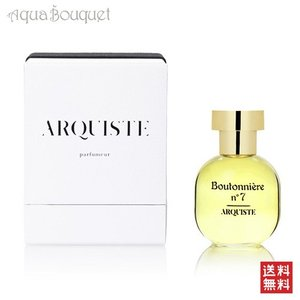 アーキスト ブートニア ナンバーセブン オードパルファム 100ml ARQUISTE Boutonniere no.7 EDP [3172]|aquabouquet
