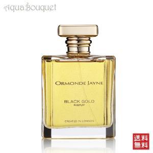 オーモンド ジェーン  ブラック ゴールド パルファム 120ml OMONDE JYANE BLACK GOLD PARFUM aquabouquet