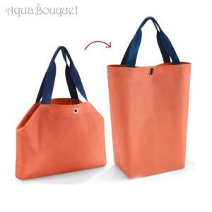 ライゼンタール チェンジバッグ フレッシュ REISENTHEL CHANGE BAG FLESH [5622]|aquabouquet