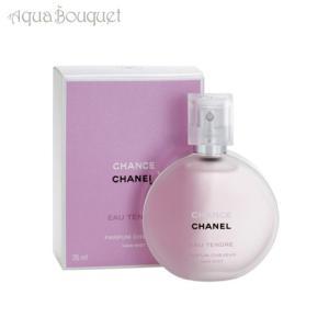 シャネル チャンス オータンドゥル ヘアミスト 35ml CHANEL CHANCE EAU TENDRE HAIR MIST [7808]