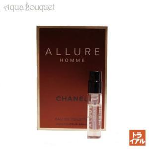 シャネル アリュールオム オードトワレ 1.5ml  CHANEL ALLURE HOMME EDT [021469] (トライアル香水)【ポスト投函対応】|aquabouquet