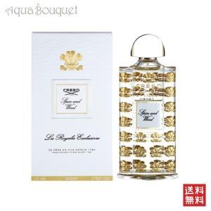 クリード ロイヤル エクスクルーシヴ スパイス&ウッド 75ml CREED ROYAL EXCLUSIVE ニッチフレグランス 高級香水 メンズ 女性 SPICE AND WOOD[2024] aquabouquet
