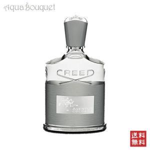 パーファムマスターの最新作、「Olivier Creed」:アバントゥス コロンは、メゾンクリードの...