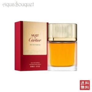 カルティエ マスト ドゥ カルティエ ゴールド オードパルファム 50ml CARTIER MUST DE CARTIER GOLD EDP [0403]|aquabouquet