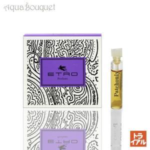 エトロ パチュリ オードトワレ 1.7ml 正規品ボトル ETRO PATCHOULY EDT (トライアル香水)|aquabouquet