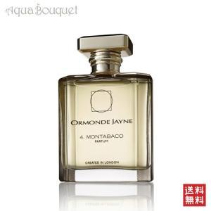オーモンド ジェーン  モンタバコ パルファム 120ml OMONDE JYANE MONTABACO INTENSIVO aquabouquet