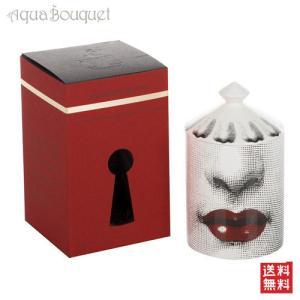 フォルナセッティ BACIO キャンドル 300g FORNASETTI BACIO   BOUGIE|aquabouquet