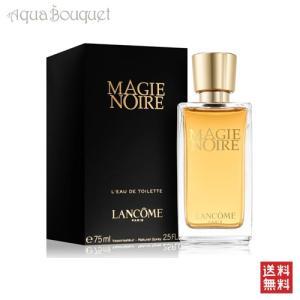 ランコム マギーノワール オードトワレ 75ml LANCOME MAGIE NOIR EDT|aquabouquet
