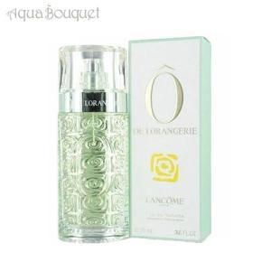 ランコム オー ドゥ オランジェリー 75ml LANCOME O DE L'ORANGERIE EDT [1147]|aquabouquet