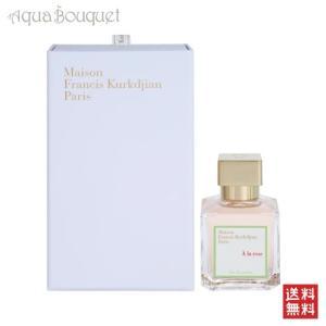 メゾン フランシス クルジャン ア ラ ローズ オードパルファム 70ml Maison Francis Kurkdjian A LA ROSE EDP [2188] aquabouquet