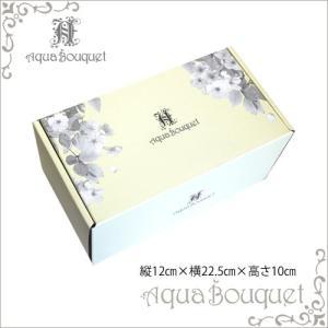 アクアブーケ オリジナル ギフトボックス クリーム AQUABOUQUET ORIGINAL GIFT BOX CREAM|aquabouquet