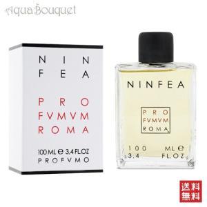 プロフームム ローマ ニンフェア オードパルファム 100ml PROFUMUM ROMA NINFEA EDP [3F-P3]|aquabouquet