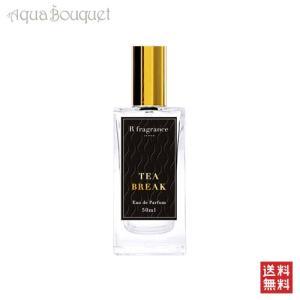 アールフレグランス ティー ブレイク オードパルファン 50ml R fragrance TEA BREAK EDP [4589784210035] aquabouquet