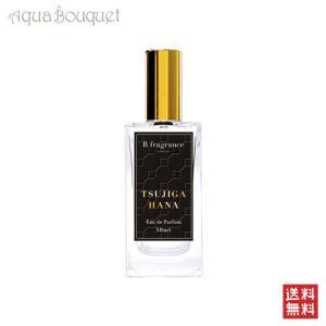 アールフレグランス 辻が花 オードパルファン 50ml R fragrance TSUJIGA HANA EDP [4589784210059] aquabouquet