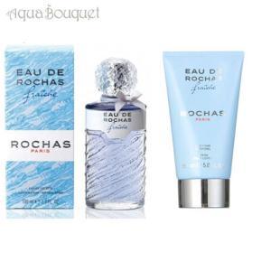 ロシャス オーデ ロシャス フレッシュ オードトワレ 100ml ROCHAS EAU DE ROCHAS FRAICHE EDT [0259]|aquabouquet