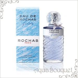 ロシャス オーデ ロシャス フレッシュ オードトワレ 100ml ROCHAS EAU DE ROCHAS FRAICHE EDT [0259]|aquabouquet|03