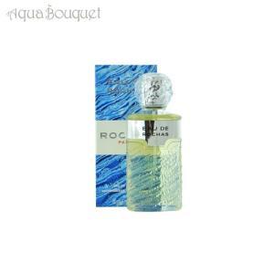 ロシャス オーデロシャス オードトワレ 100ml ROCHAS EAU DE ROCHAS EDT [0097]|aquabouquet