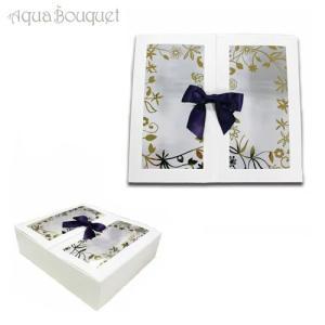 ロジェガレ オリジナル ギフト ボックス ホワイトラメ  両開きタイプ ROGER&GALLET ORIGINAL GIFT BOX|aquabouquet