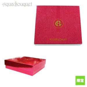 ロジェガレ オリジナル ギフト ボックス メタリックレッド ROGER & GALLET ORIGINAL GIFT BOX METALLIC RED|aquabouquet