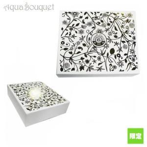 ロジェガレ オリジナル ギフト ボックス ホワイト ROGER&GALLET ORIGINAL GIFT BOX WHITE|aquabouquet