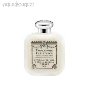 サンタ マリア ノヴェッラ ノンアルコールエマルジョン 100ml Santa Maria Novella Alcohol Free After Shave Emulsion|aquabouquet